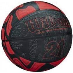 WILSON basketbola bumba 21 SERIES